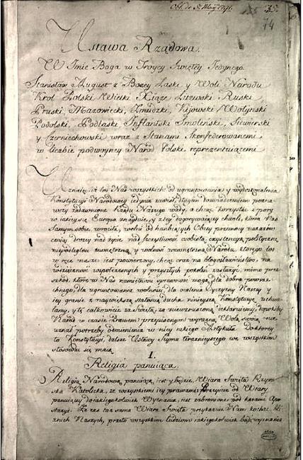 Mauskrypt Konstytucji 3 maja